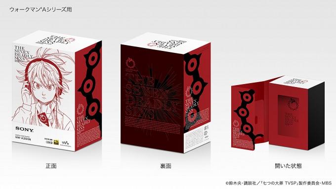 「七つの大罪」メリオダス オリジナルモデル walkman A30シリーズ オリジナルパッケージ