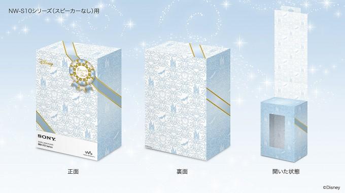 Disney Princess Magical BOX限定パッケージデザイン
