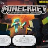 PS VITA Minecraft Special Edition Bundle(16大特典付き!)が数量限定で登場!
