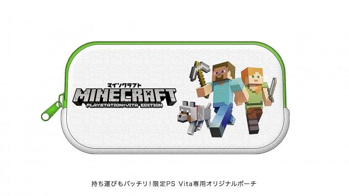 「Minecraft」PS Vita用オリジナルポーチ
