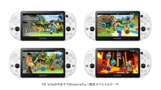 「Minecraft」PS Vita用オリジナルテーマ