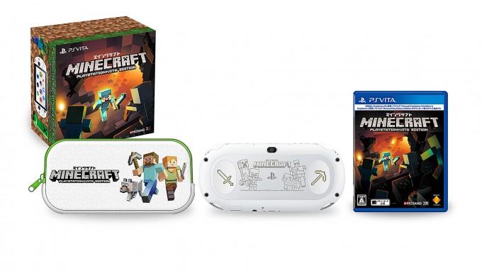 PlayStation Vita Minecraft Special Edition Bundle 詳細・同梱物