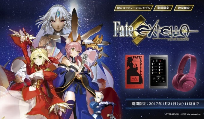 ウォークマン A30シリーズ/h.ear on Wireless NC(MDR-100ABN)「Fate/EXTELLA Edition」