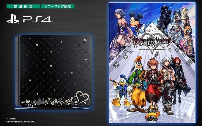 PS4 KINGDOM HEARTS 15th ANNIVERSARY Edition