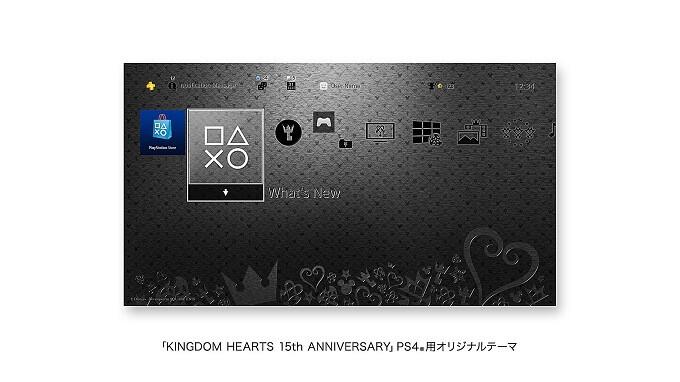PS4 キングダムハーツ 15th ANNIVERSARY Edition オリジナルテーマ