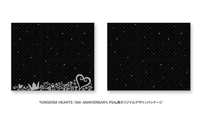 PS4 キングダムハーツ 15th ANNIVERSARY Edition オリジナルデザインパッケージ