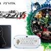 PS4&PS Vitaに「ニューダンガンロンパV3 Limited Edition」が数量限定で登場!