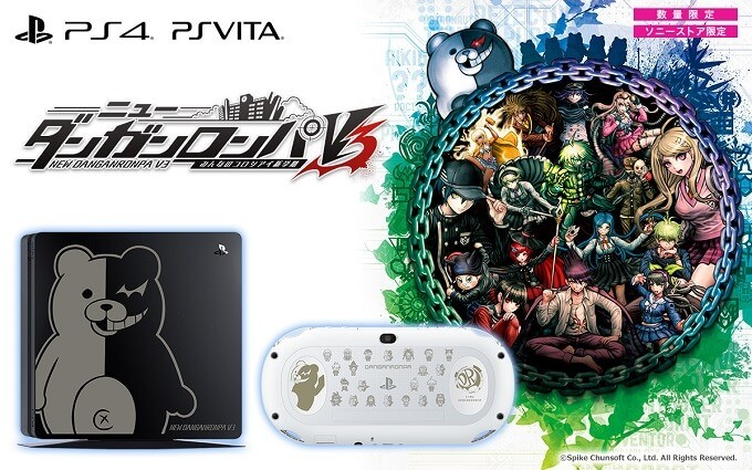 PS4&PS Vita「ニューダンガンロンパV3 Limited Edition」