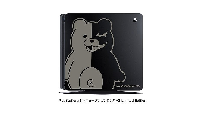 PS4「ニューダンガンロンパV3 Limited Edition」PS4 トップカバー