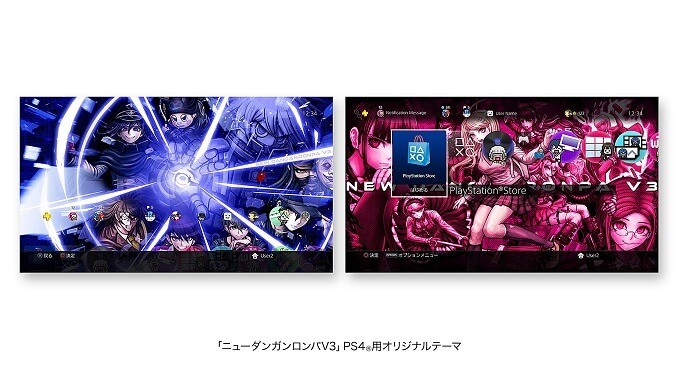 PS4「ニューダンガンロンパV3 Limited Edition」PS4用オリジナルテーマ