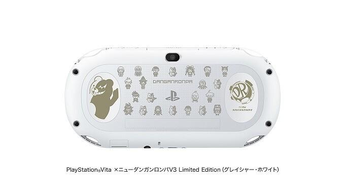 PS Vita本体「ニューダンガンロンパV3 Limited Edition」刻印モデル