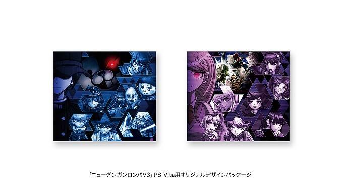 PS Vita「ニューダンガンロンパV3 Limited Edition」PS Vita用オリジナルデザインパッケージ