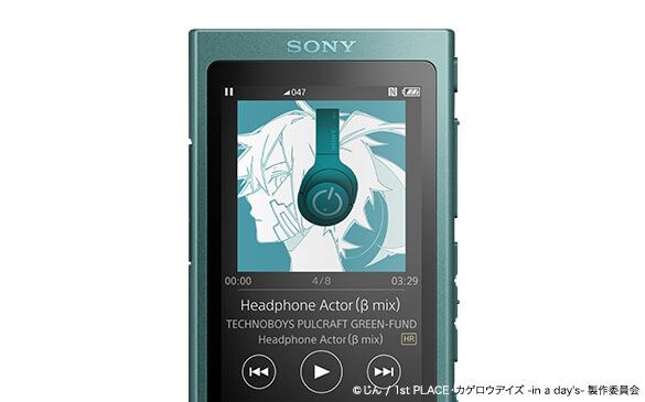 「ヘッドフォンアクター」のリミックス版