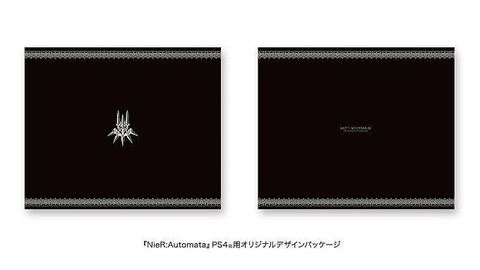 PS4 NieR:Automata Emil Edition オリジナルデザインパッケージ