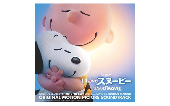 映画『I LOVE スヌーピー THE PEANUTS MOVIE』のテーマ曲