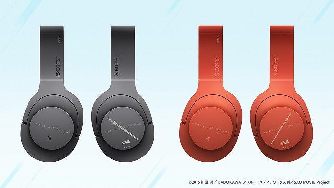 h.ear on Wireless NC(MDR-100ABN)「劇場版 ソードアート・オンライン -オーディナル・スケール-」モデル