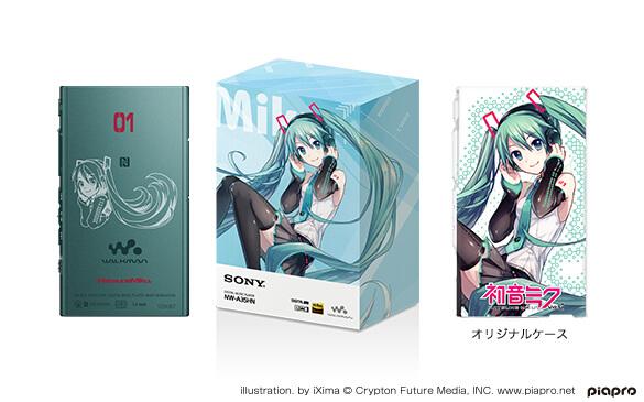 ウォークマン Aシリーズ 初音ミクモデル(オリジナルケース付)