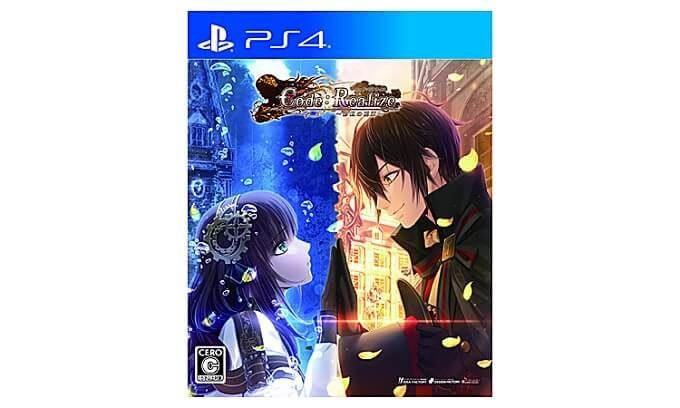 PS4 Code:Realize(コードリアライズ) ~彩虹の花束~