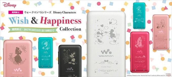 ウォークマン NW-S315・NW-S313 Disney Characters Wish & Happiness Collection