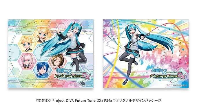 PS4 初音ミク Project DIVA Future Tone DX オリジナルデザインパッケージ