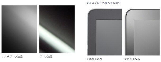 VAIO S15「VJS1521」高輝度 高解像度フルHD 高視野角液晶 レビュー
